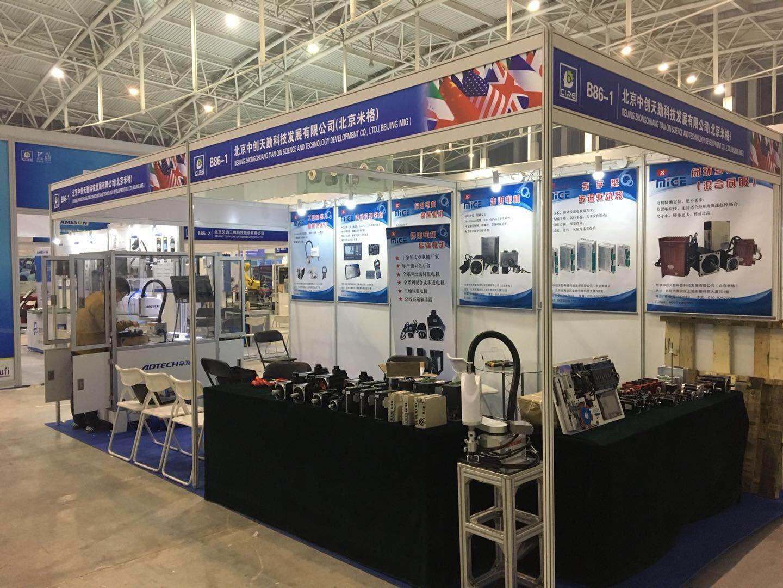 2018天津工博会国际机器人展